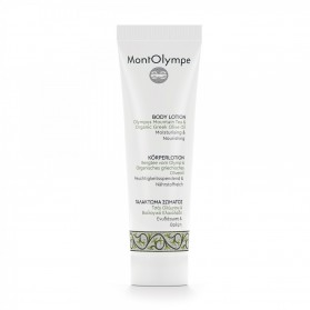 MontOlympe Olympus Mountain Tea Body Lotion (150ml)
