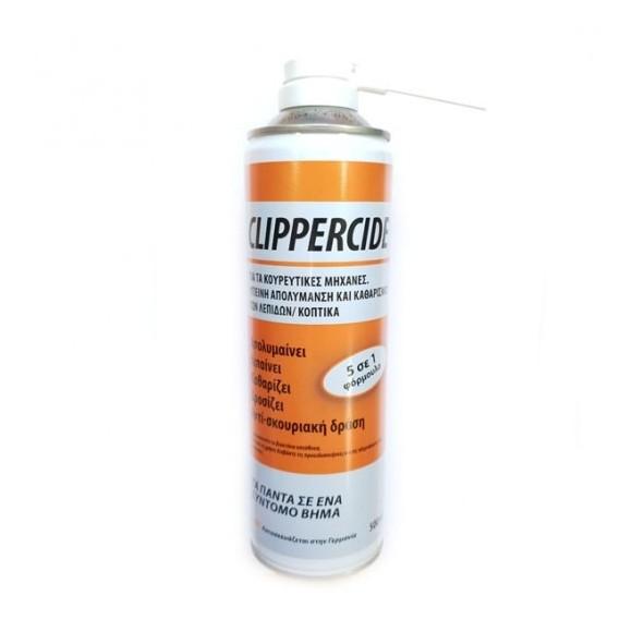 Clippercide Spray Λιπαντικό και Απολυμαντικό Μηχανών 5 σε 1 (500ml)