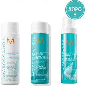 Moroccanoil Color Complete Gift Set (Shampoo 250ml, Conditioner 250ml & Protect and Prevent Spray 160ml)