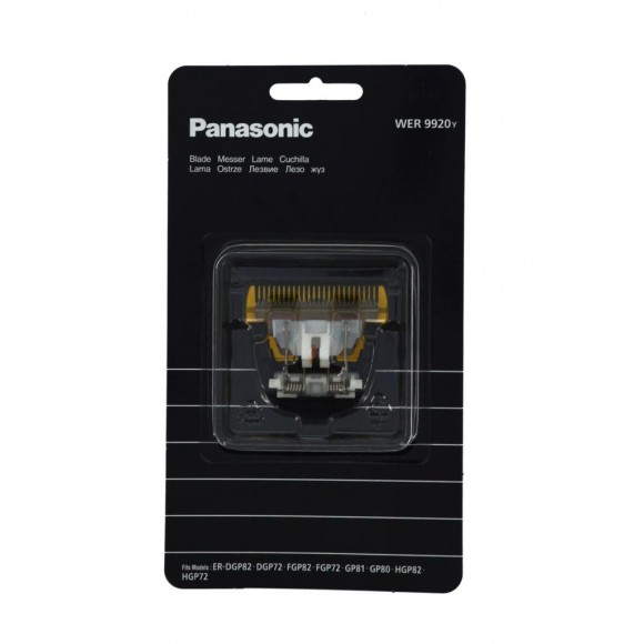 Panasonic WER9920y Ανταλλακτικό Κοπτικό