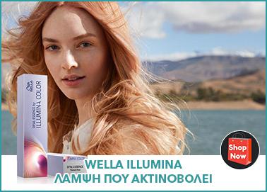 Wella Illumina