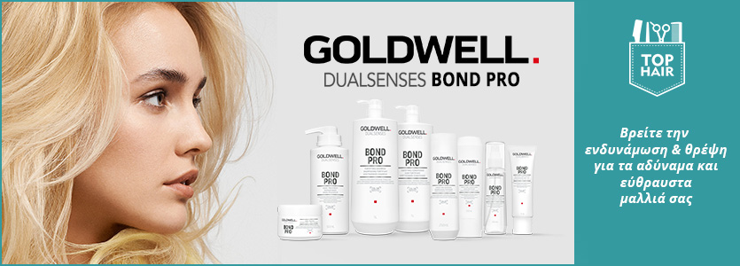 Goldwell Bond Pro